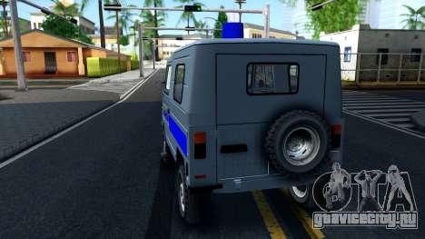 ЛуАЗ 969М Милиция для GTA San Andreas вид сзади слева