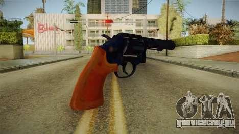 Life Is Strange - Chloe Gun для GTA San Andreas третий скриншот