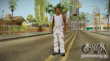 Маскировочные штаны для GTA San Andreas третий скриншот