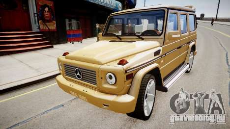 Mercedes-Benz G500 v.2.0 для GTA 4 вид справа