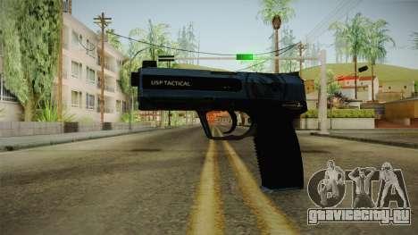 BREAKOUT Weapon 1 для GTA San Andreas