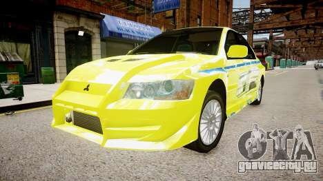 Mitsubishi Evo IX Fast and Furious 2 V1.0 для GTA 4 вид справа