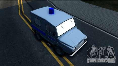 ЛуАЗ 969М Милиция для GTA San Andreas вид справа