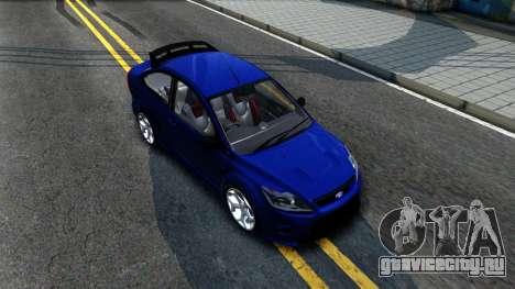 Ford Focus 2 Sedan RS Beta для GTA San Andreas вид справа