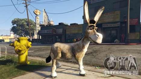 Donkey form Shrek для GTA 5 второй скриншот