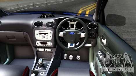Ford Focus 2 Sedan RS Beta для GTA San Andreas вид изнутри