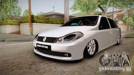 Renault Symbol для GTA San Andreas