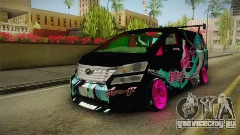 Toyota Vellfire - Miku Hatsune Itasha для GTA San Andreas