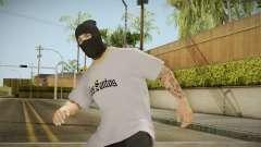Бандит в маске