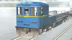 Вагон типа ЕмаЭГ 81-502 0001 для GTA San Andreas