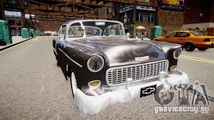 Chevrolet BelAir Sports Coupé 1955 для GTA 4