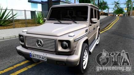Mercedes-Benz G500 v2.0 для GTA San Andreas