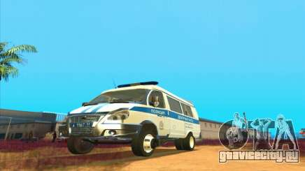 Газель ППСП для GTA San Andreas