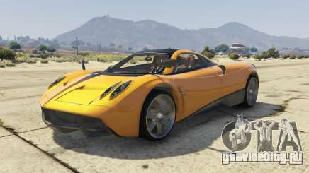 Pagani Huayra 2012 для GTA 5