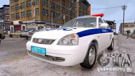 """ВАЗ 2170 """"Приора"""" ДПС для GTA 4"""