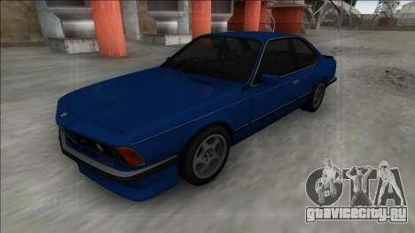 BMW M6 E24 для GTA San Andreas вид справа