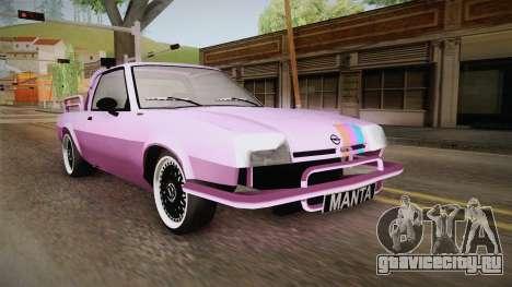 Opel Manta Pickup для GTA San Andreas