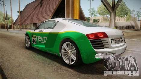 Audi Le Mans Quattro 2005 v1.0.0 YCH Dirt для GTA San Andreas вид сверху