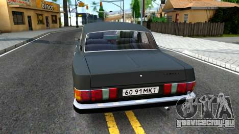 ГАЗ 3102 СССР для GTA San Andreas вид сзади слева
