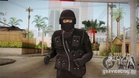 GTA Online DLC Heists Skin для GTA San Andreas