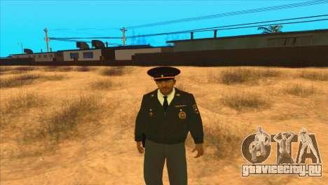 Русский полицейский для GTA San Andreas второй скриншот