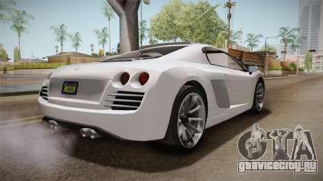 GTA 5 Pegassi Vacca 9F Roadster (Coupè) для GTA San Andreas вид справа