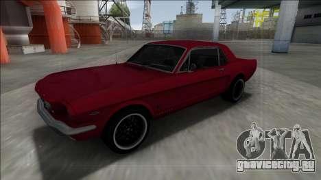 1965 Ford Mustang для GTA San Andreas вид справа