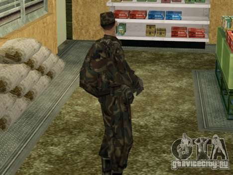 Parachute Military Retexture для GTA San Andreas