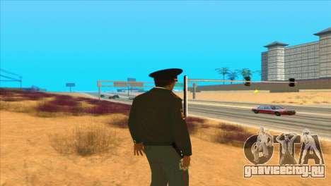 Русский полицейский для GTA San Andreas четвёртый скриншот