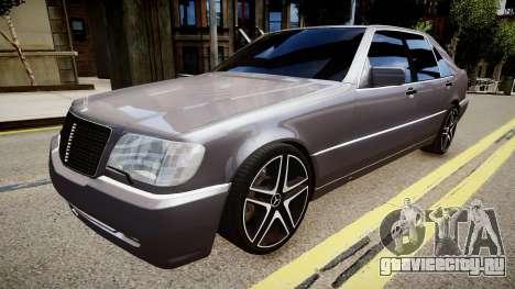 Mercedes-Benz S70 для GTA 4