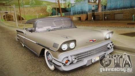 Chevrolet Impala Sport Coupe V8 1958 HQLM для GTA San Andreas