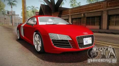 Audi Le Mans Quattro 2005 v1.0.0 YCH Dirt для GTA San Andreas