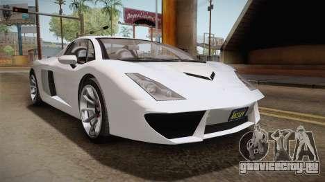 GTA 5 Pegassi Vacca 9F Roadster (Coupè) для GTA San Andreas