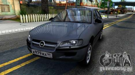 Opel Omega 1998 для GTA San Andreas
