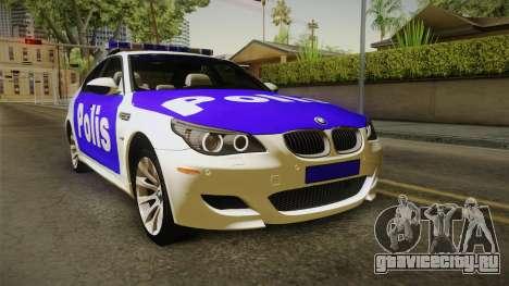BMW M5 E60 Police для GTA San Andreas