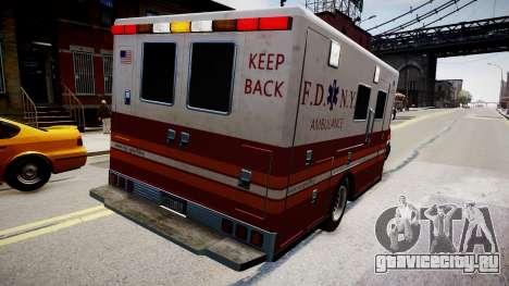 F.D.N.Y. Ambulance для GTA 4 вид сзади слева