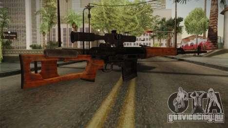 CoD 4: MW - Dragunov Remastered для GTA San Andreas второй скриншот