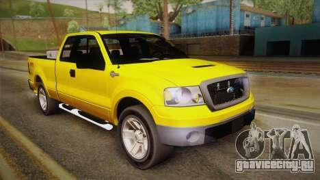 Ford F-150 2005 King Cab для GTA San Andreas