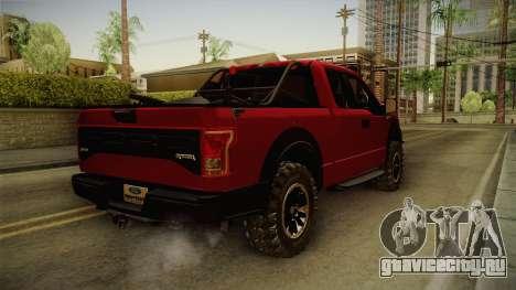 Ford F-150 Raptor 2017 Beta для GTA San Andreas вид сзади слева