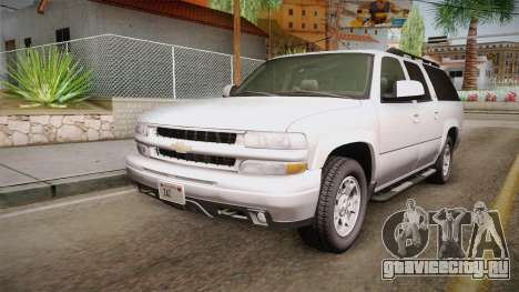 Chevrolet Suburban Z71 2003 для GTA San Andreas