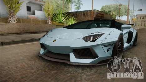Lamborghini Aventador LP700-4 Roadster 2013 v2 для GTA San Andreas