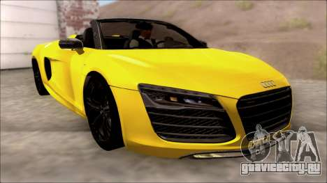 Audi R8 Spyder 5.2 V10 Plus для GTA San Andreas