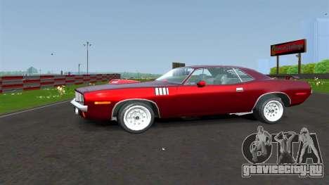 Plymouth Barracuda для GTA 4 вид слева