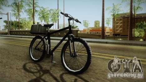 Police Mountain Bike для GTA San Andreas