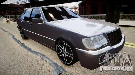 Mercedes-Benz S70 для GTA 4 вид справа