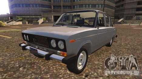 VAZ-2106 для GTA 5