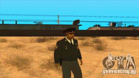 Русский полицейский для GTA San Andreas
