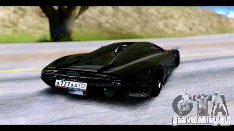 Koenigsegg Regera для GTA San Andreas вид сзади слева