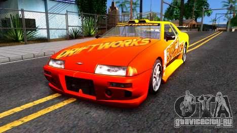 Elegy Paintjob DriftWorks для GTA San Andreas