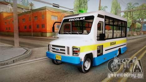 Ford Econoline 150 Microbus для GTA San Andreas
